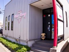 デンタルエステホワイトベリー 新潟市 ホワイトニング アクアシステム ラミネートベニア 歯科医院 審美歯科 東区 デンタルエステホワイトベリー